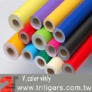 self-adhesive color vinyl manufacturer